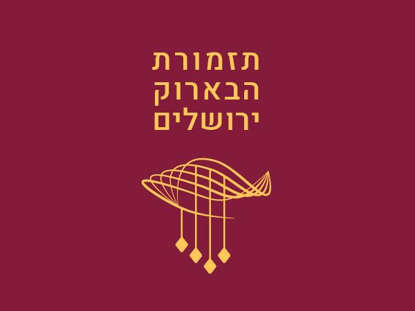 haya sheffer  u00bb redesign the logo for four seasons  dairy